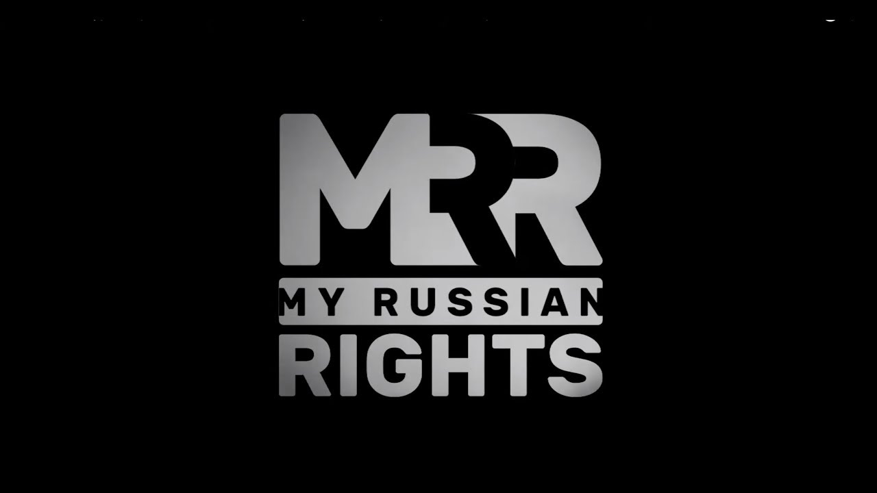 My Russian Rights