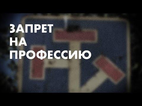 Михаил Яковлев. Пожизненное наказание, реабилитация.