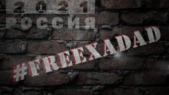 #freeXadad